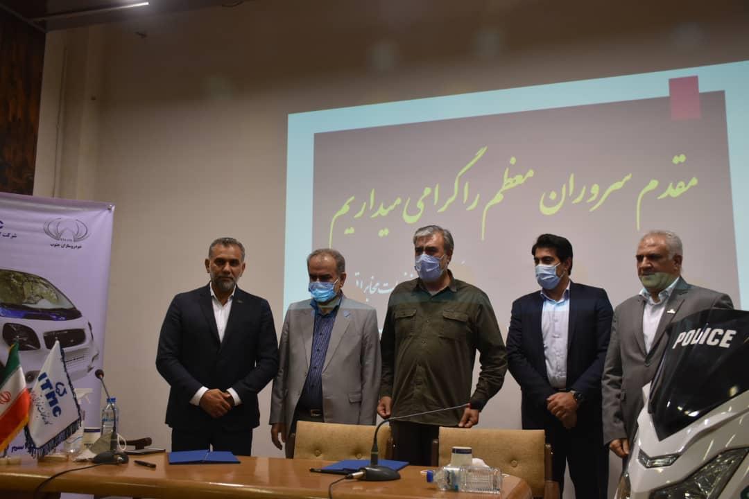 امضاء تفاهم نامه تولید خودروی الکتریکی در استان فارس