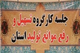 رئیس سازمان صنعت، معدن و تجارت استان فارس مطرح کرد: