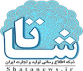 شبکه اطلاع رسانی تولید و تجارت